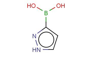 1H-吡唑-3yl 硼酸