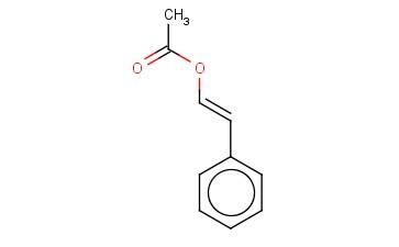 2-苯基乙醇乙酸酯