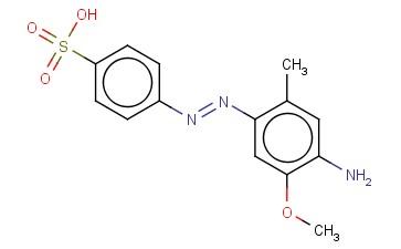 对克利西丁-对氨基苯磺酸偶合剂
