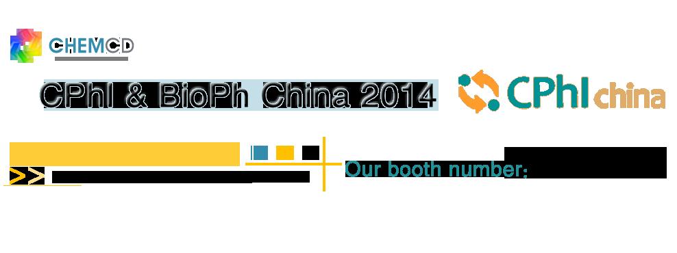 Our company successfully exhibitors 2014 Shanghai CPhI & P-MEC China