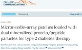 """""""无痛皮肤贴片"""",有望为2型糖尿病提供长期安全及个性化治疗"""
