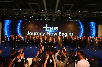 The World's Largest Healthcare Event -- tHIS Opens to Record Breaking Crowds in Shanghai